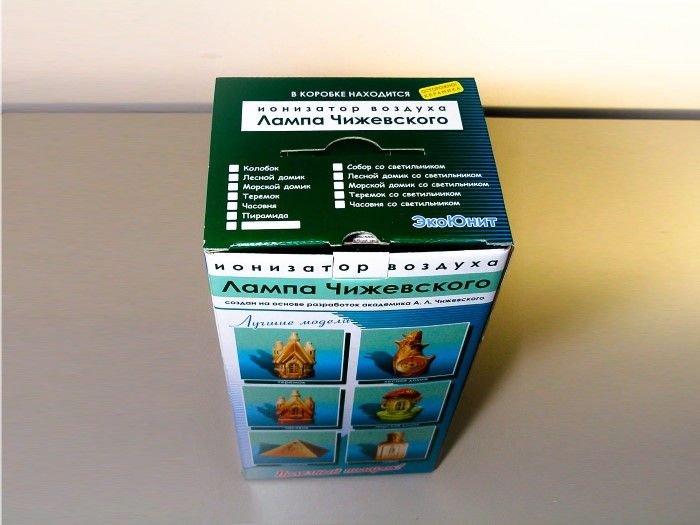 процесс упаковки 8